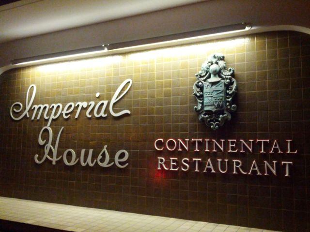 ImperialHouse5
